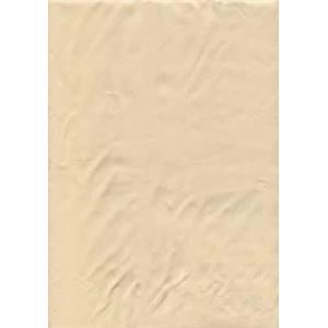 Radiant Parchment Satin Drapery Fabric