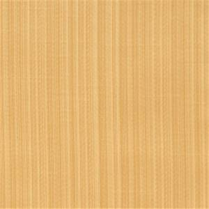 Straw Textured Drapery Fabric by Trend 01235