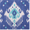 Dakota Ocean Cotton Ikat Drapery Fabric - Order-a-swatch