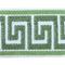 Greek Key Lime Tape Trim - Order a Swatch