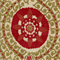 Uzbek Poppy Red Chenille Suzani Upholstery Fabric by Swavelle Mill Creek Swatch